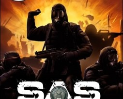 SAS Secure Tomorrow  http://www.Erugu.com