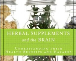 Herbal Supplement And The Brain http://www.Erugu.com