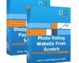 PHP Video Tutorials – Photo Voting Website From Scratch http://www.Erugu.com
